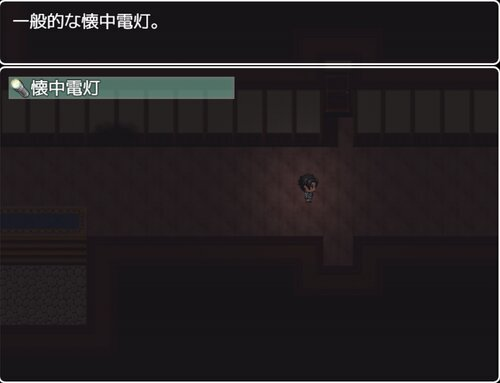 ミステリードーム 3: 雪瑞葉の消失 【DL版】 Game Screen Shot5