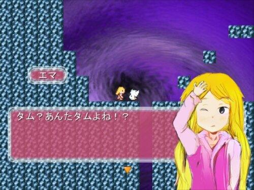 クレイジーガールと喋らないオウム Game Screen Shot1