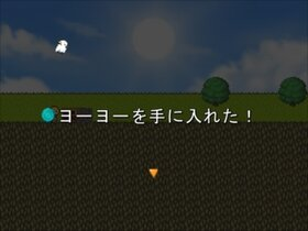 クレイジーガールと喋らないオウム Game Screen Shot4
