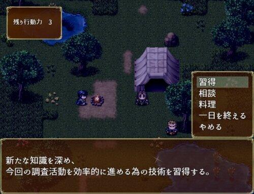 REISE2 Game Screen Shot1