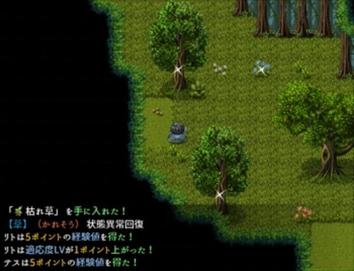 REISE2 Game Screen Shot3