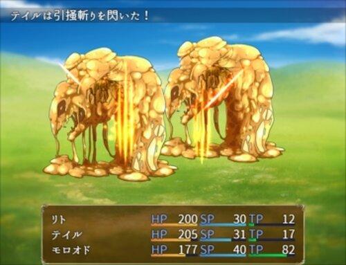 REISE2 Game Screen Shot4