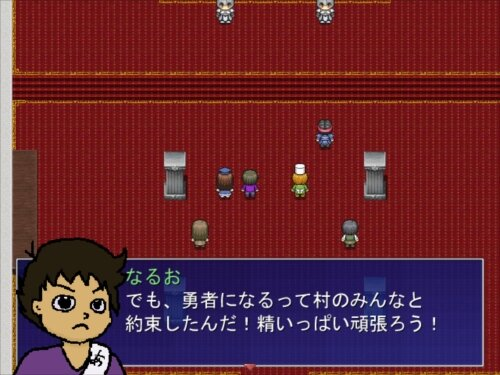 面接勇者 Game Screen Shot