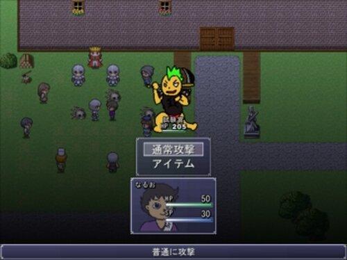 面接勇者 Game Screen Shot5