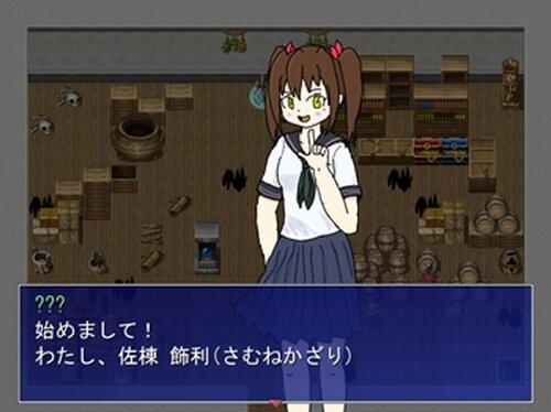 面接勇者 Game Screen Shots