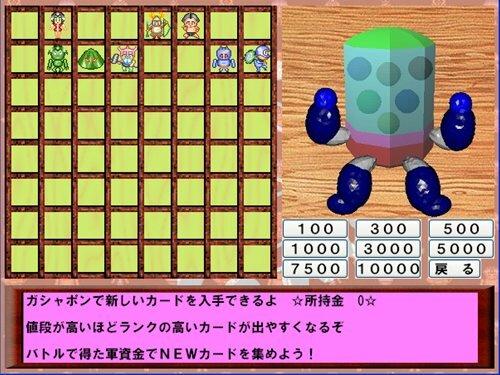 アイコンワールド Game Screen Shot1