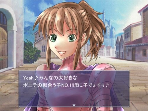 ぽに子の武勇伝説 Game Screen Shot