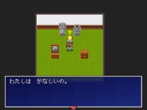 ケイのユメ Game Screen Shot4