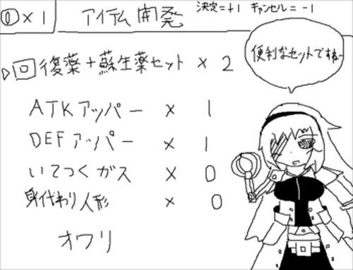 煮干醤油ラーメン Game Screen Shot4