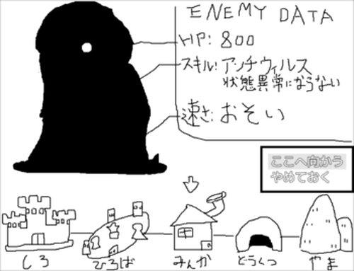 煮干醤油ラーメン Game Screen Shot5