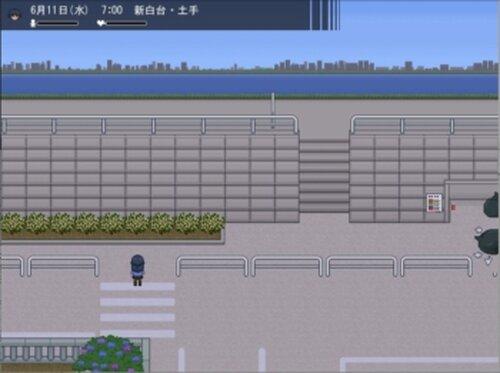 【体験版】ボーダーライン -境界線の隙間から- Game Screen Shot2