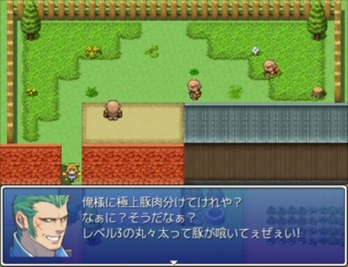 豚肉問屋ぶたや Game Screen Shot3
