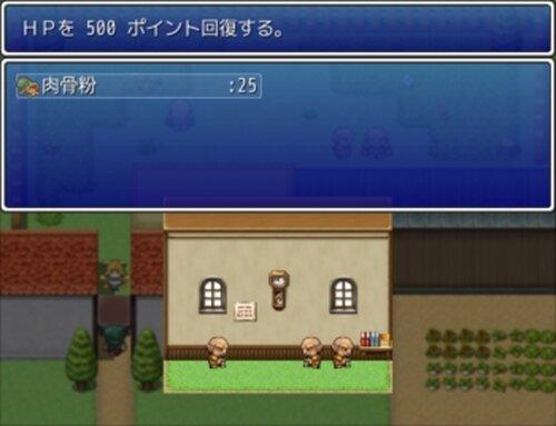豚肉問屋ぶたや Game Screen Shot4