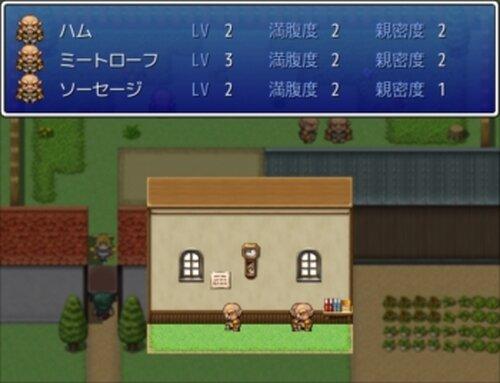 豚肉問屋ぶたや Game Screen Shots