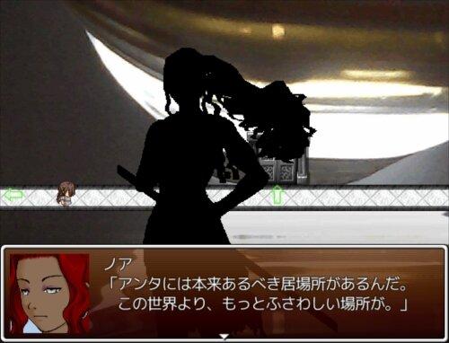 寂寥のシーソー ver1.07 Game Screen Shot