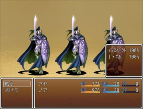 寂寥のシーソー ver1.08 Game Screen Shot5