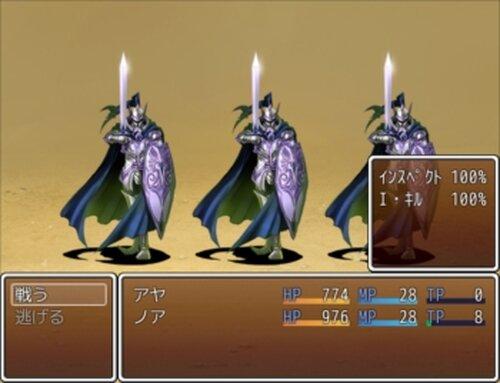 寂寥のシーソー ver1.06 Game Screen Shot5