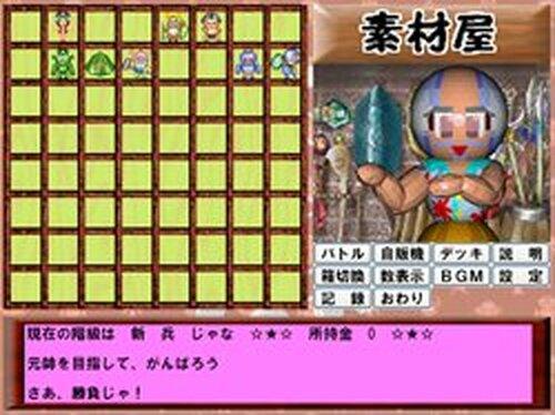 アイコンワールド Game Screen Shots