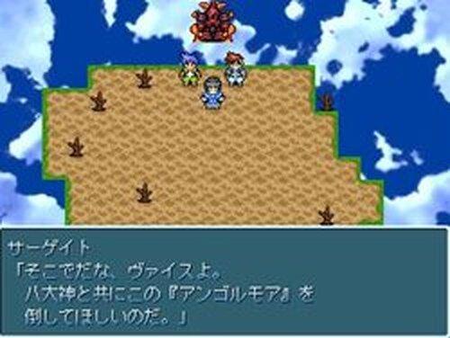 名も無き物語 -八神の冒険- Game Screen Shots