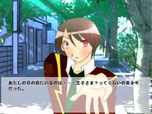 ころvらぶ~×シタイホドアイシテル~ Game Screen Shot