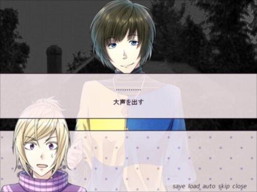 職権乱用な鍵屋さん Game Screen Shot4