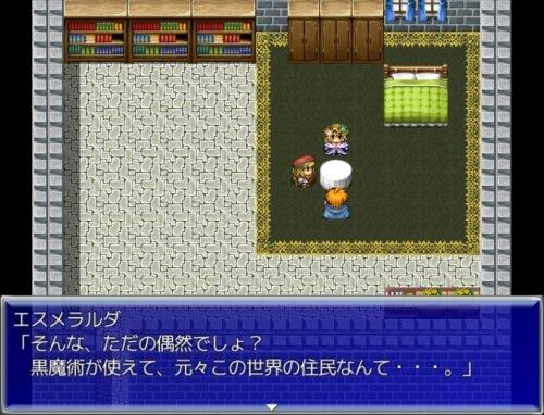 4人の王族2 奇跡の光 Game Screen Shot1