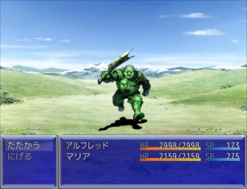 4人の王族2 奇跡の光 Game Screen Shot2