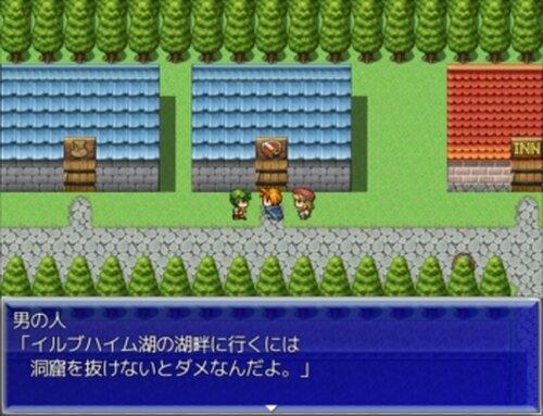 4人の王族2 奇跡の光 Game Screen Shot3