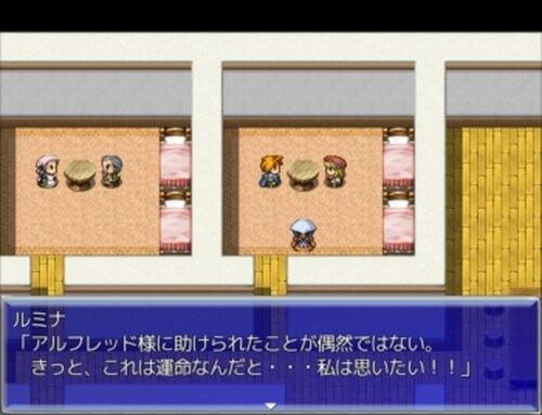 4人の王族2 奇跡の光 Game Screen Shot4