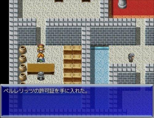4人の王族2 奇跡の光 Game Screen Shot5