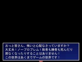 十万示 Game Screen Shot3