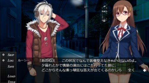 Fantasy World FANTASY Game Screen Shot5