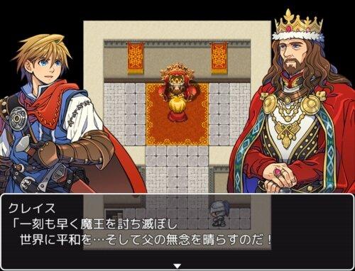 伝説の以下略MV Game Screen Shot