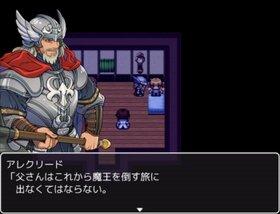 伝説の以下略MV Game Screen Shot2