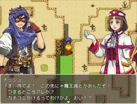 伝説の以下略MV Game Screen Shot3