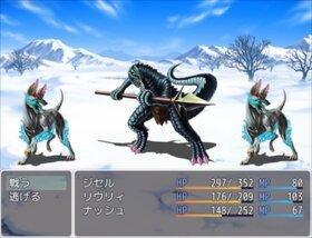 伝説の以下略MV Game Screen Shot5