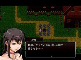 Overnight Mare 新装版 Game Screen Shot2