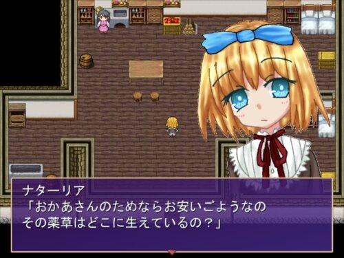 おつかい~こもん~ Game Screen Shot1