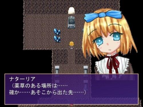 おつかい~こもん~ Game Screen Shot5