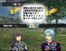 精霊の守護者~The Holy Ghost knight~【prologue】 Game Screen Shot2
