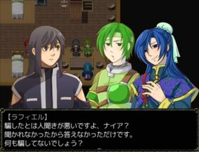 精霊の守護者~The Holy Ghost knight~【prologue】 Game Screen Shot4