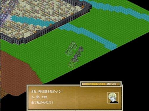 日本再征服運動記 Game Screen Shot3