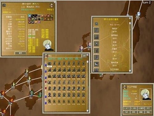 日本再征服運動記 Game Screen Shot4