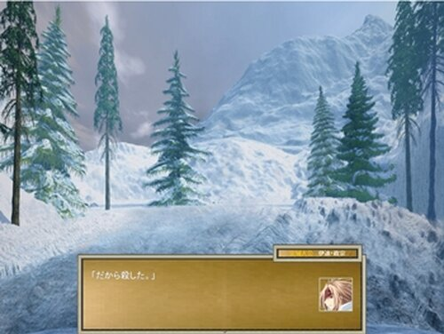 日本再征服運動記 Game Screen Shot5