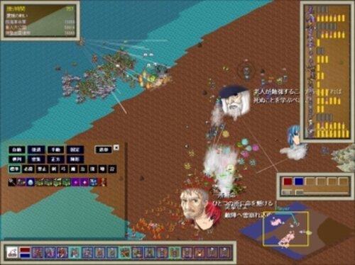 日本再征服運動記 Game Screen Shots