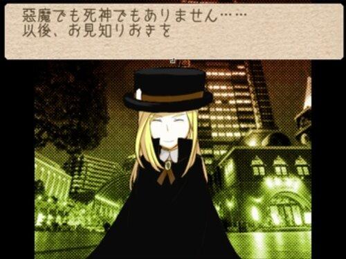 善想モンタージュ Game Screen Shot3