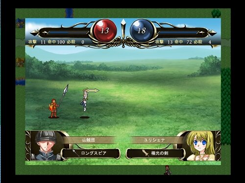 WingLua Saga Game Screen Shot1