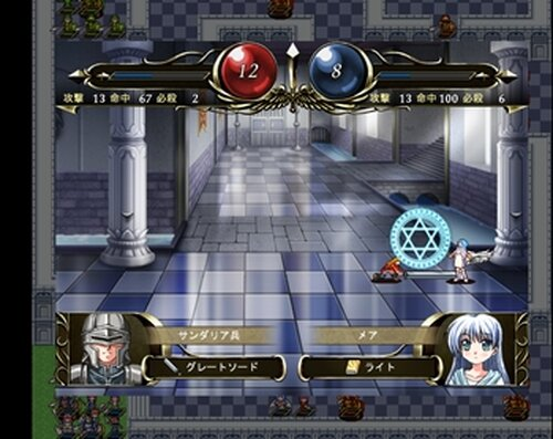 WingLua Saga Game Screen Shot3
