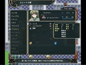 WingLua Saga Game Screen Shot4