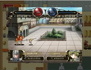 WingLua Saga Game Screen Shot